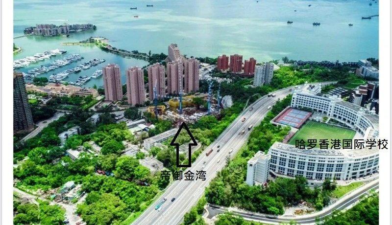 香港帝御金湾位置3