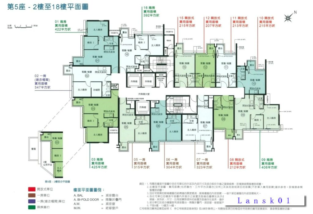 帝御金湾户型图2