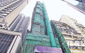 香港傲寓楼盘