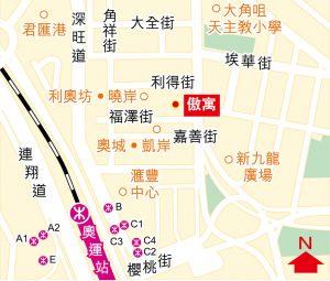 香港傲寓位置