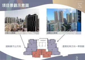 香港傲寓户型景观