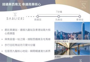 香港傲寓简介1
