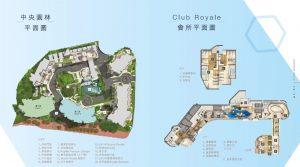 香港帝御星涛平面图