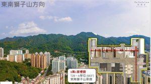 香港柏傲庄景观和户型图1