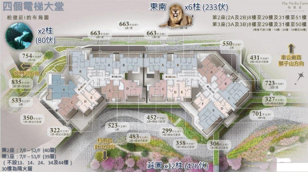 香港柏傲庄整体户型图