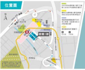 香港启德一号位置