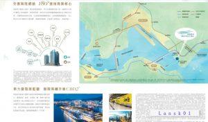 香港蔚蓝东岸 位置