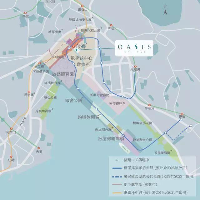 香港启德oasis kai tak