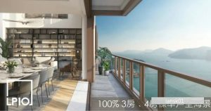 香港LP10可看海景