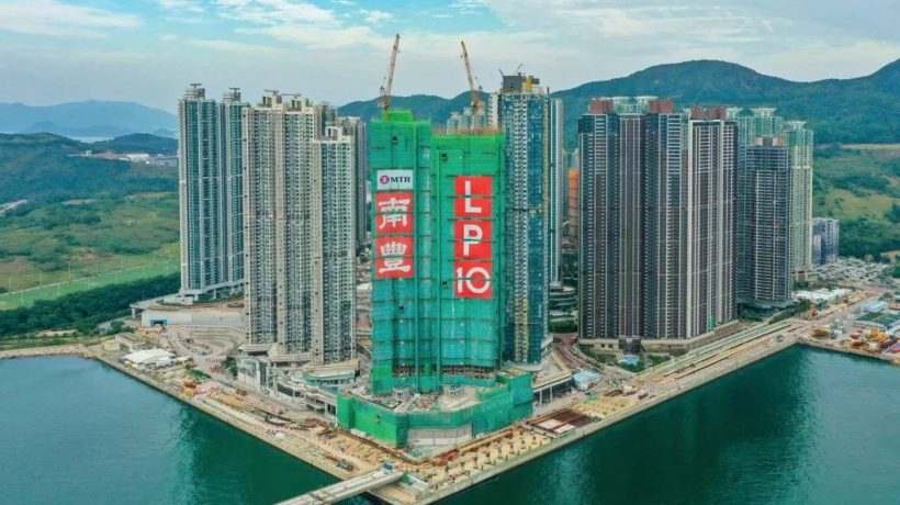 香港新楼盘LP10 项目现场