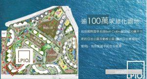 香港LP10小区户型分布图 (2)