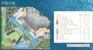 香港LP10户型分布图 (2)