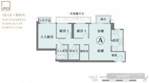 香港LP10户型图(3房套房)