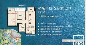 香港LP10户型图 (6)
