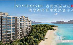 Silversands (25)