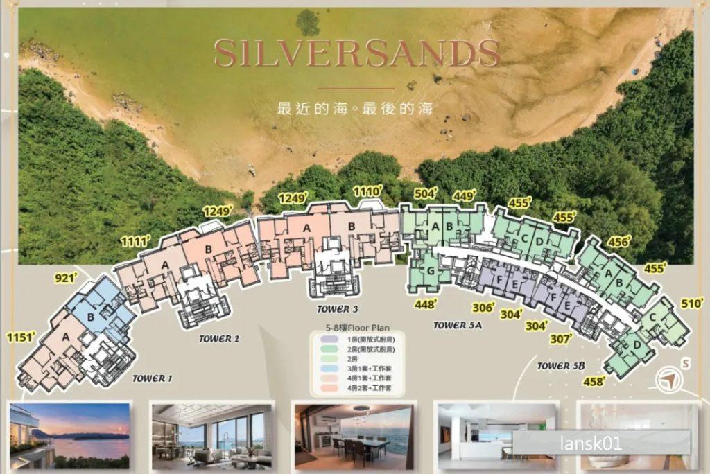 Silversands (29)