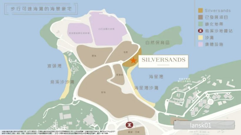 Silversands (34)