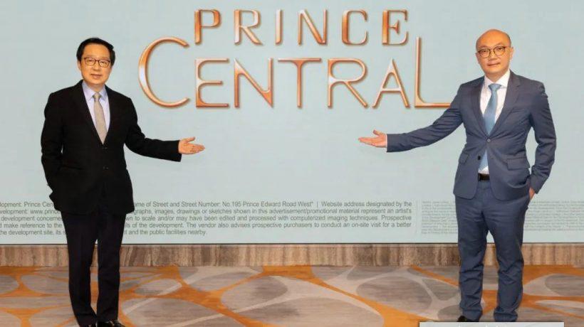 香港PRINCE CENTRAL (2)