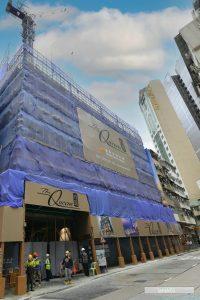 香港尚珑项目现场