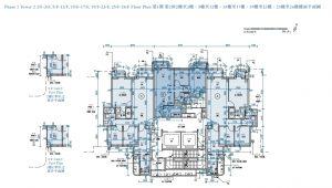 香港维港汇第二座户型图