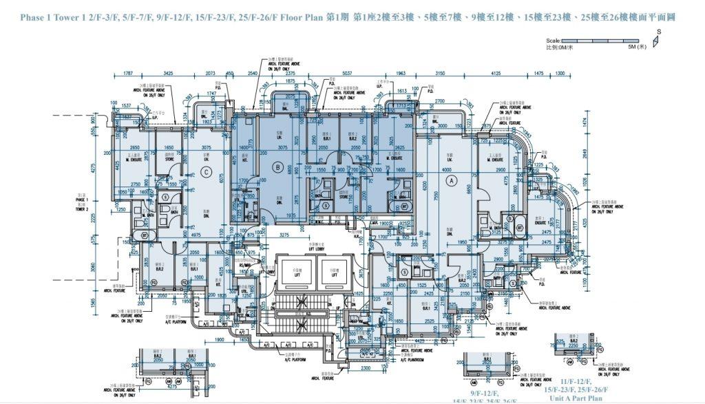 香港维港汇第一座户型图