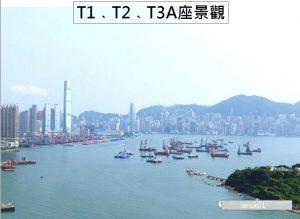 香港维港汇景观 (13)