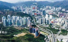 香港珑珀山现场