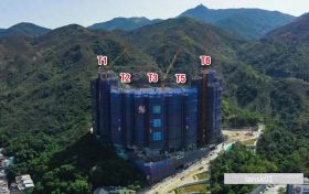 香港珑珀山现场图片