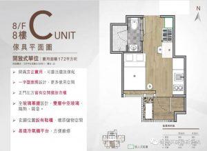 香港千望户型图 (1)