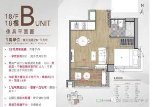 香港千望户型图 (3)