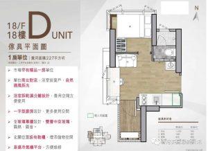 香港千望户型图 (4)