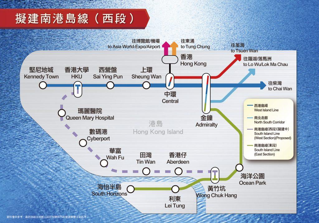港岛地铁线