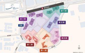 香港港岛南发展区