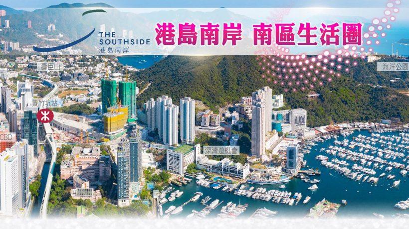 香港晋环远景