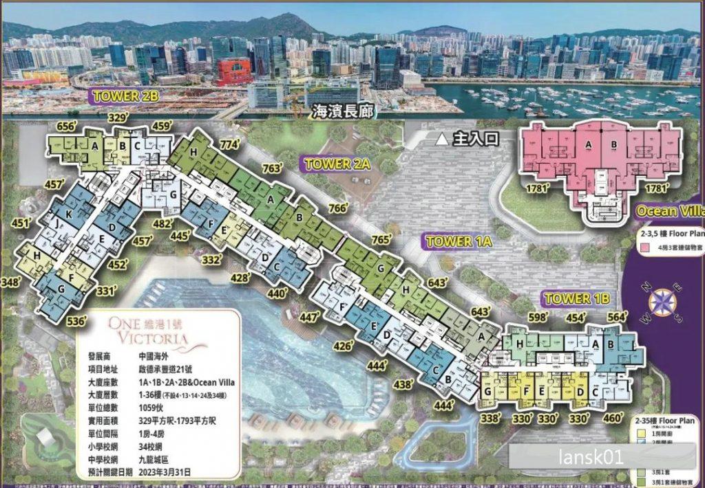 香港维港一号户型图 (2)