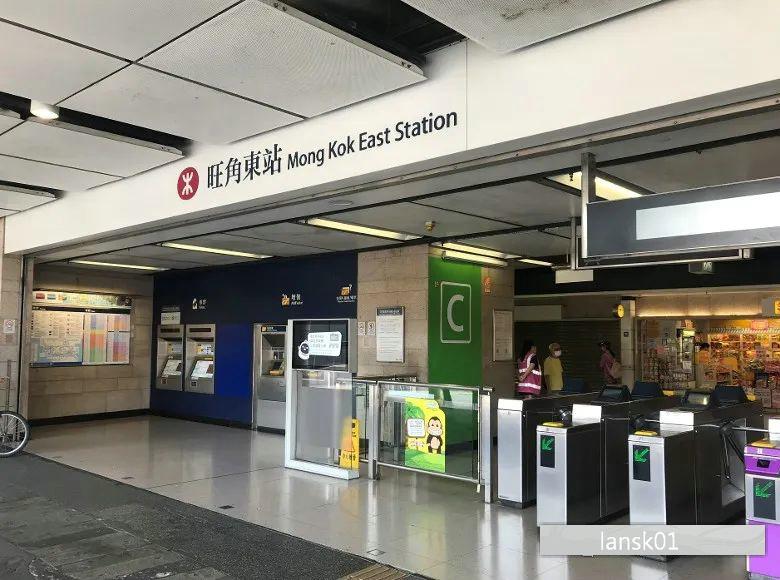 香港旺角东地铁站(10)