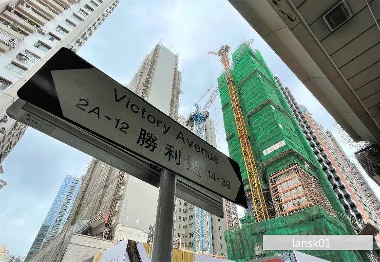 香港楼盘(芳菲)位于香港胜利道