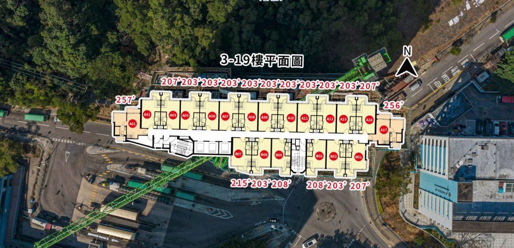 香港荟蓝户型图与高空图