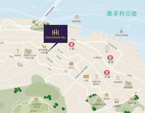 香港HollywoodHill交通位置