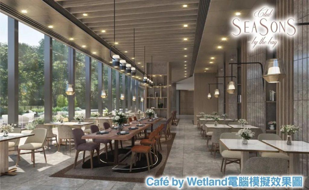 香港楼盘Wetland Seasons Bay (效果图11)