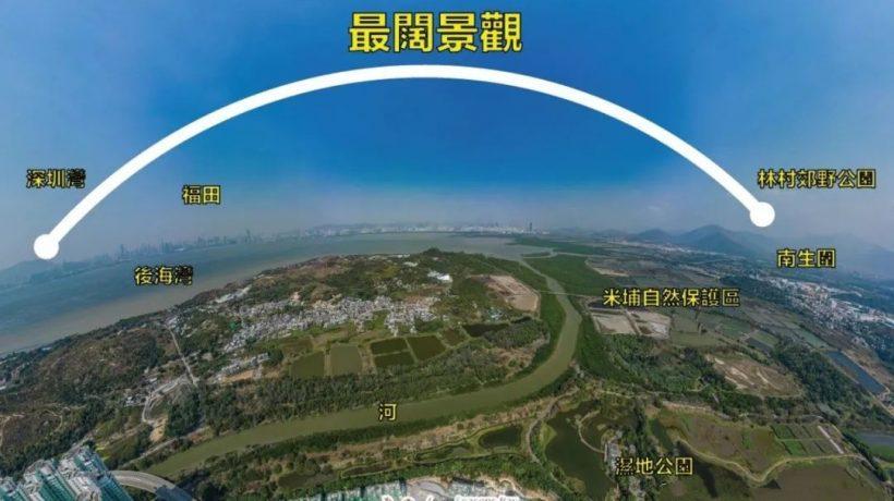 香港楼盘Wetland Seasons Bay (效果图4)