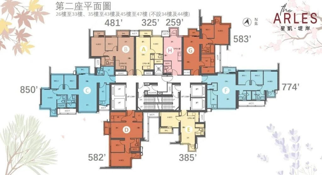 香港星凯堤岸户型图 (第2座)