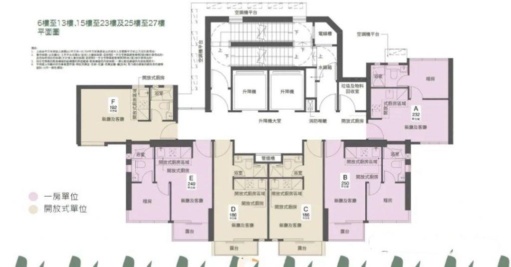 香港曼翘户型图1