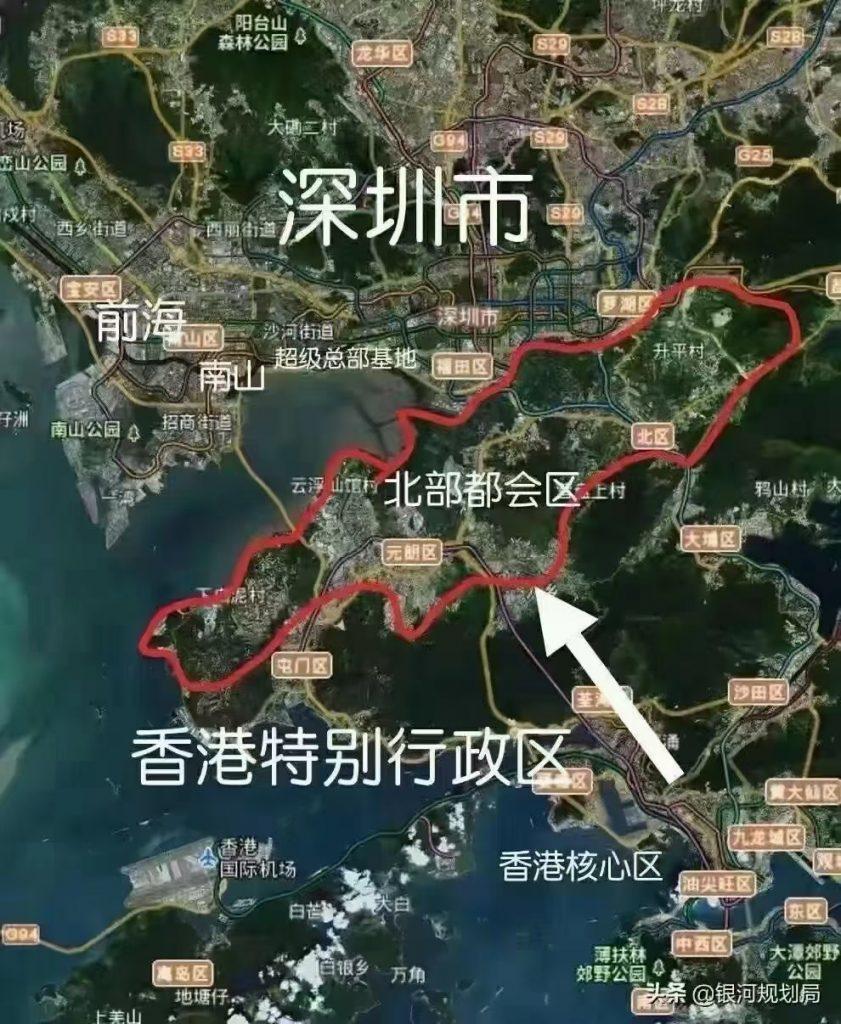香港新界北部都会区域